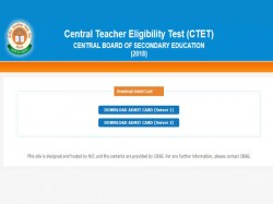 Cbse Ctet 2018 Admit Card Released Know How Download Ctet Nic In