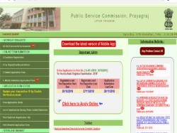 Uppsc 2016 Mains Result Declared Check Here Http Uppsc Up Nic In