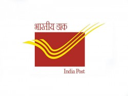 India Post Recruitment 2018 Haryana Circle Gramin Dak Sevak Gds Posts Notification And Updates