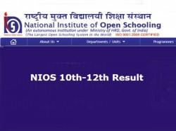 Nios 10th 12th Result 2018 October Exam Result 2018 To Be Declared Soon At Nios Ac In
