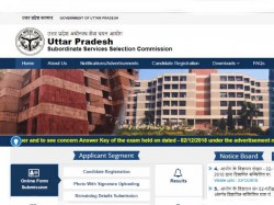 Upsssc Recruitment 2018 Rajya Krishi Mandi Parishad Recruitment Apply At Upsssc Gov In