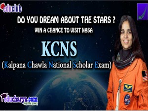 Kalpana Chawla National Scholarship Exam 2018