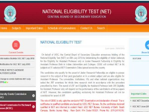 Ugc Net Exam 2018 Rules Regulations