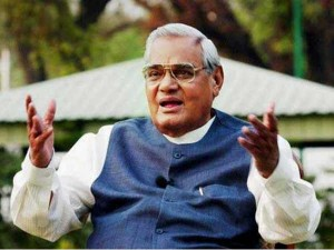 Atal Bihari Vajpayee Govt Achievements Hindi