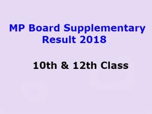 Mp Board Supplementary Result 2018