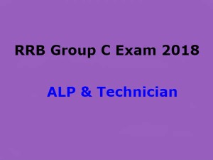 Rrb Group C Exam 2018