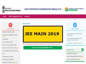 Jee Main 2019 Correction Process Begins Jee Main Correction Window Opened