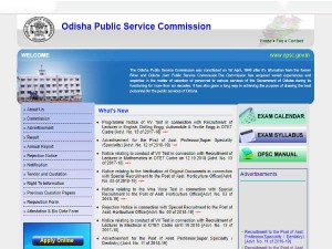 Odisha Public Service Commission Recruitment Assistant Section Officer 2018