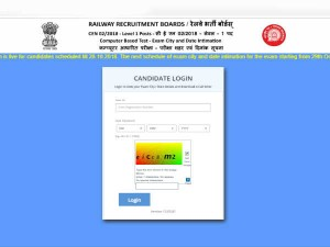 Rrb Group D Admit Card 2018 For October 22 To 26 Exams Released Know How To Download