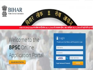 Bpsc 64th Combined Preliminary Competitive Examination Admit Card Download Onlinebpsc Bihar Gov In