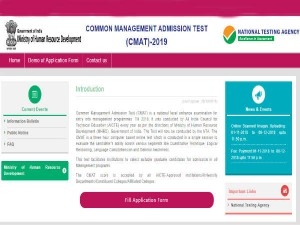 Cmat 2019 Last Date Extended To December 7 Apply Here Ntacmat Nic In