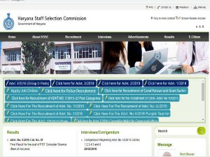 Hssc Si Admit Card Download Exam Admit Card To Be Release Today At Hssc Gov In