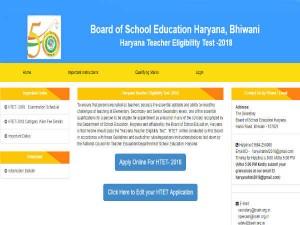 Haryana Teacher Eligibility Test 2018 Htet 2018 Apply Here Htetonline Com