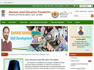 Maef Recruitment 2018 For 13 Managerial Apply Here Http Www Maef Nic In