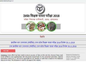 Up Teacher Recruitment 2018 69000 Teacher Recruitment Process Begins On Upbasiceduboard Gov In