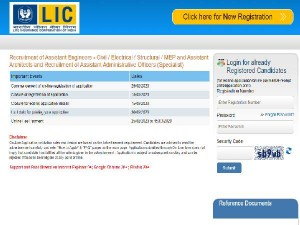 Lic Recruitment 2020 Apply Online For 218 Posts