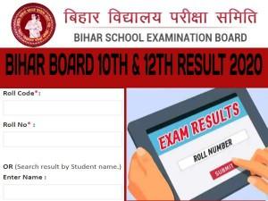 Bihar Board 10th 12th Result 2020 Declared Date