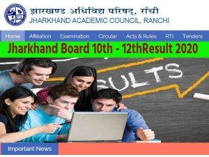 Jharkhand Board 10th 12th Result 2020