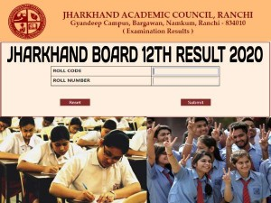 Jharkhand Board 12th Result 2020