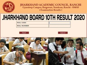 Jharkhand Board 10th Result 2020