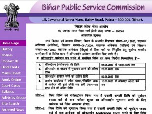 Bpsc Ae Recruitment 2020 Notification Download Bpsc Ae Syllabus