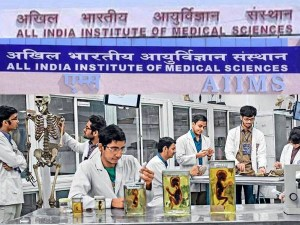 Nirf Rankings 2020 India Top 10 Medical Pharmacy Colleges 2020 List
