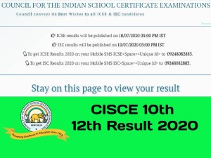 Cisce Icse 10th Isc 12th Result 2020 Cisce Org Results Cisce Org