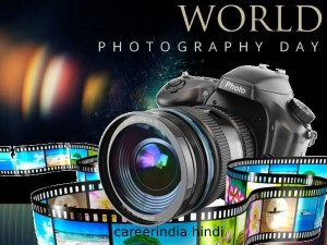 World Photography Day Top 10 Photography Collage Courses In India
