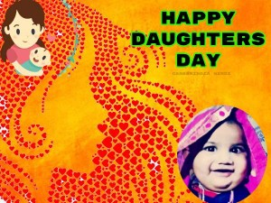 Daughters Day 2020 In India Date Happy Daughters Day Quotes Massages Shayari Sms Wishes Poem