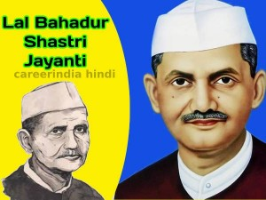 Lal Bahadur Shastri Jayanti Speech Essay Quotes 10 Lines On October 2
