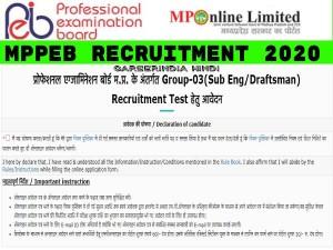 Mppeb Recruitment 2020 Notification Apply Online Till October 12