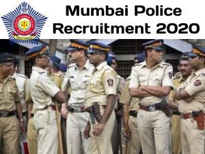 Mumbai Police Constable Recruitment 2020 Maharashtra Cabinet Approve Fill 12500 Posts