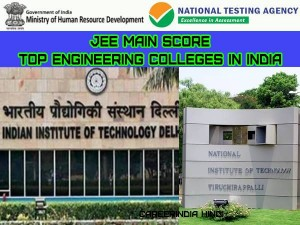 Top Engineering Colleges In India Jee Main Score