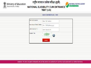 Neet Result 2020 Roll Number Wise