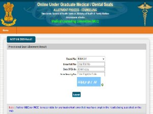 Neet Counselling 2020 Round 2 Result Declared At Mcc Nic In