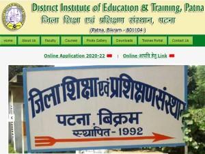 Bihar Deled Merit List 2020 22 Download Direct Link Steps