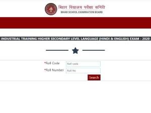 Bihar Board Result 2021 Check Direct Link Bseb Industrial Training Result 2020
