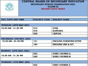Cbse 10h 12th Revised Date Sheet 2021 Pdf Dwonload
