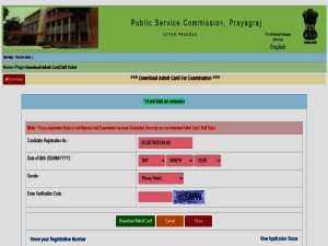 Uppsc Vetting Officer Admit Card 2021 Download Direct Link