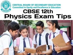 Cbse 12th Physics Exam Tips In Hindi