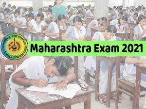 Maharashtra Board Exam 2021 Postponed Live News Updates