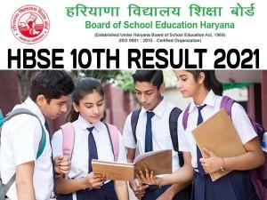 Hbse 10th Result 2021 Check Via Sms Mobile App Website List