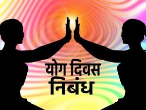 Yoga Day Essay
