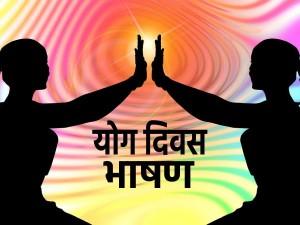 Yoga Day Speech