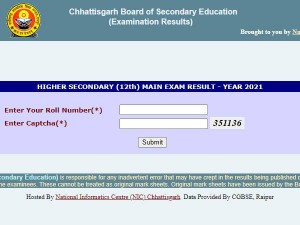 Cgbse 12th Result 2021 Declared Cg Board 12th Result 2021 Check Direct Link