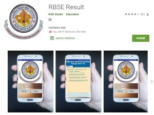 Rbse 12th Result Check On Mobile App