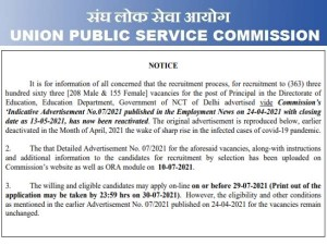 Upsc Recruitment 2021 For 363 School Principals Apply Online Before July 29