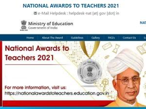 National Teachers Awards 2021 List Pdf Download
