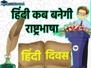Hindi Diwas Story Celebration Importance
