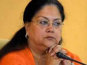 Reet Exam 2021 Vasundhara Raje Slams Rajasthan Govt On Irregularities